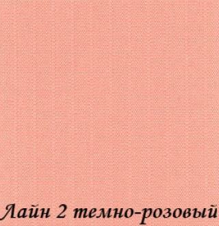 lain2_4264_trozovoviy