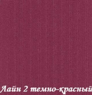 lain2_4454_tkrasniy