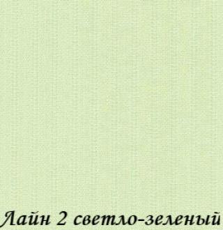 lain2_5501_szeleniy