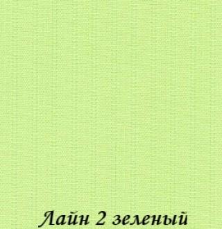 lain2_5850_zeleniy
