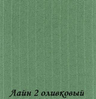lain2_5880_olivkoviy