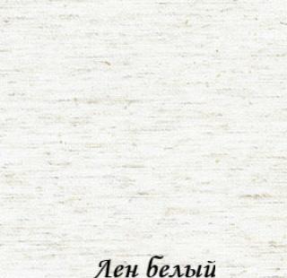 len_0225_beliy