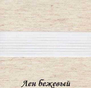 len_2261_sv-bezeviy