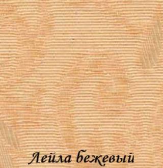 leyla_2261_bejeviy