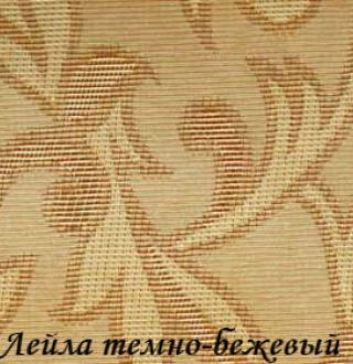 leyla_2868_tbejeviy