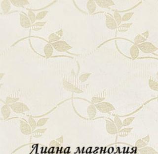 liana_2259_magnoliya