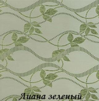 liana_5540_zeleniy