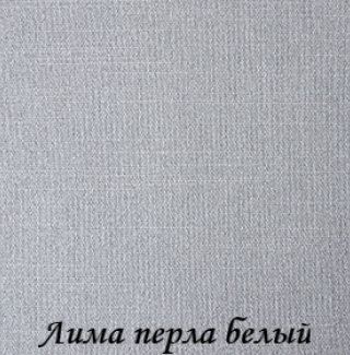 lima_perla_0225_beliy