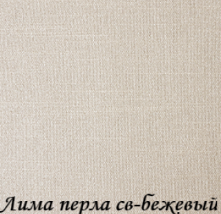 lima_perla_2261_sv_begeviy