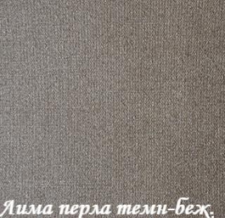lima_perla_2746_t_begeviy