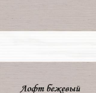 loft_BO_2406_bezeviy