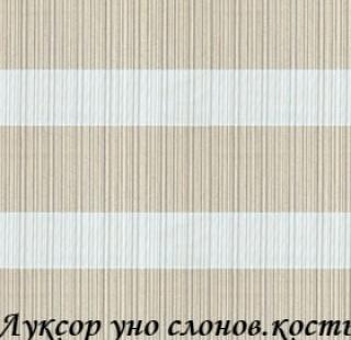 luksor_uno_2260_slonovay-kost
