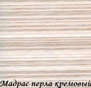 madras_perla_2259_kremoviy