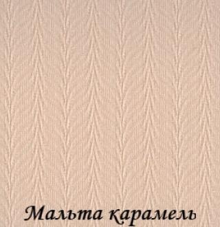 malta_2840_karamel