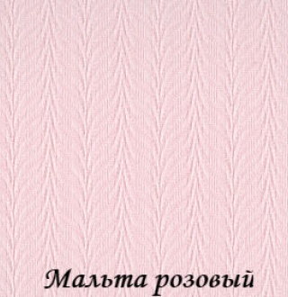 malta_4082_rozoviy