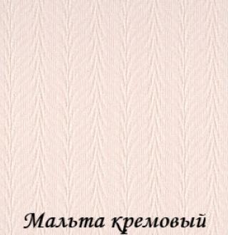 malta_4221_kremoviy