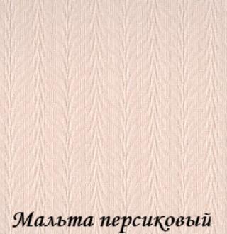 malta_4240_persikoviy