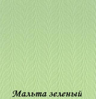 malta_5850_zeleniy