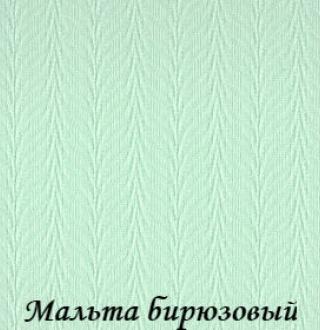 malta_5992_biruzoviy