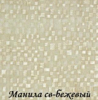 manila_2261_sv-begeviy
