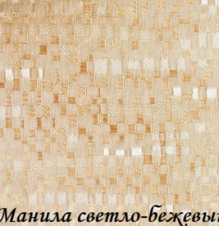 manila_2261_svbejeviy