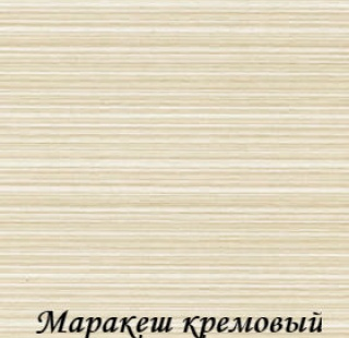 marakesh_DO_2259_kremoviy