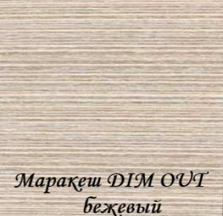 marakesh_DO_2261_begeviy