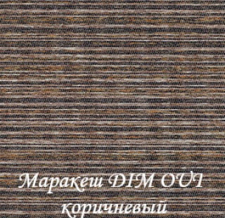 marakesh_DO_2871_korichneviy