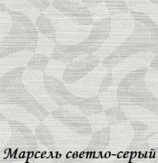 marsel_1608_svseriy