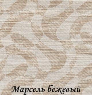 marsel_2406_bejeviy