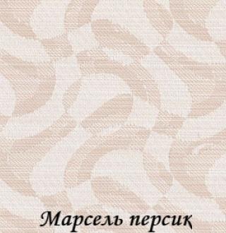 marsel_4210_persik