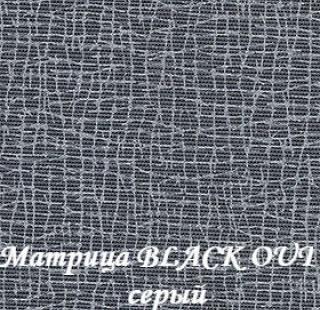 matrica_BO_1881_seriy