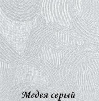medeya_1852_seriy