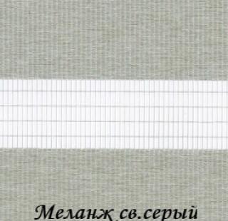 melanz_1608_sv-seriy
