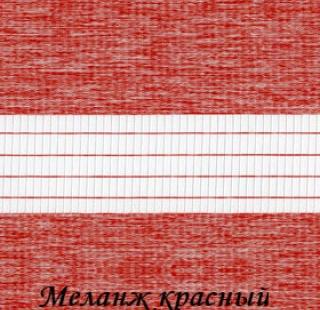 melanz_4077_krasniy