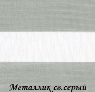metallik_1608_sv-seriy
