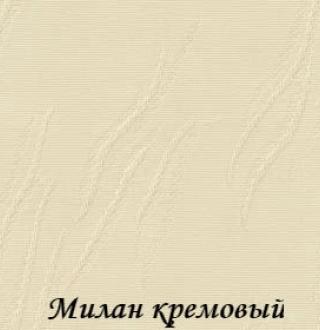 milan_4221_kremoviy