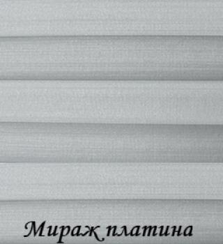 miraj_1605_platina