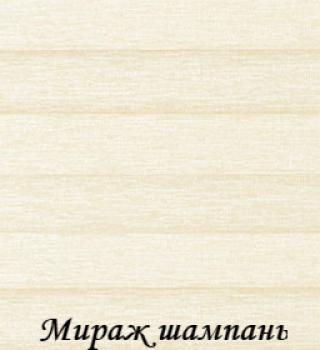 miraj_2405_shampan