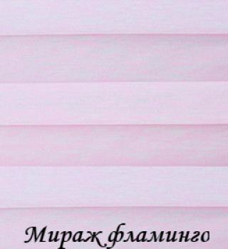miraj_4081_flamingo