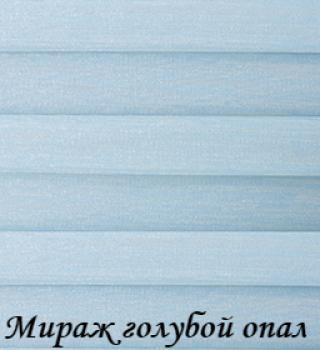 miraj_5102_goluboy_opal