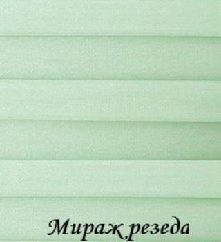 miraj_5849_rezeda