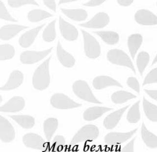 mona_0225_beliy