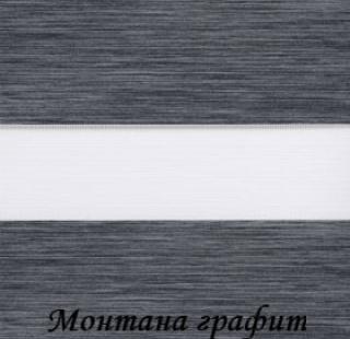 montana_1908_grafit