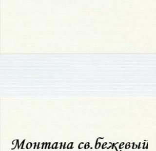 montana_2261_sv-bezeviy