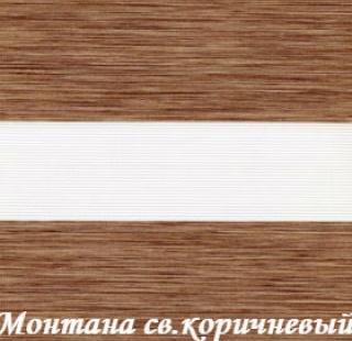 montana_2868_sv-korichneviy