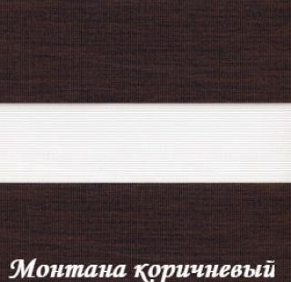 montana_2870_korichneviy