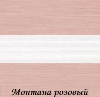 montana_4096_rozoviy
