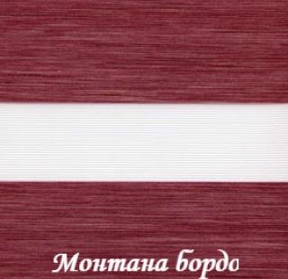 montana_4858_bordo