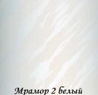 mramor2_0225_beliy